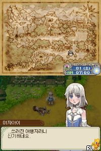 Rune Factory - A Fantasy Harvest Moon (Size Fixed) (KS)(dob) Screen Shot