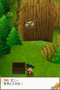Dragon Ball DS 2 - Totsugeki! Red Ribbon Gun (J) Screen Shot