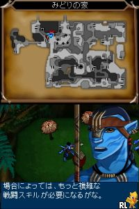James Cameron's Avatar - The Game (DSi Enhanced) (J) Screen Shot