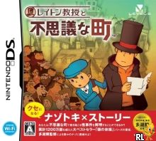 Layton Kyouju to Fushigi na Machi (v02) (J) Box Art