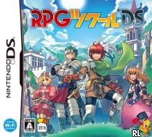 RPG Tsukuru DS (DSi Enhanced) (J) Box Art