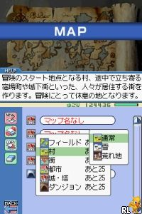 RPG Tsukuru DS (DSi Enhanced) (J) Screen Shot
