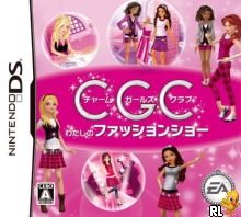 Charm Girls Club - Watashi no Fashion Show (J) Box Art