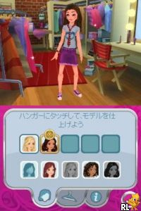 Charm Girls Club - Watashi no Fashion Show (J) Screen Shot