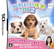 Kawaii Koinu DS 2 (v02) (J) Box Art