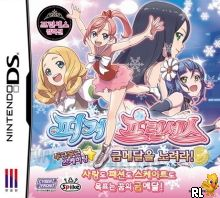 Figure Princess (K) Box Art