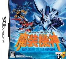 Super Robot Taisen OG Saga - Masou Kishin - The Lord of Elemental (J) Box Art