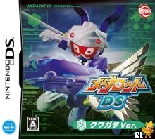 Medarot DS - Kuwagata Ver. (J) Box Art
