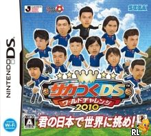 Saka Tsuku DS - World Challenge 2010 (J) Box Art
