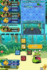 Digimon Story - Lost Evolution (J) ROM < NDS ROMs | Emuparadise