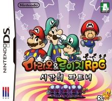 Mario & Luigi RPG Partners in Time (K) Box Art