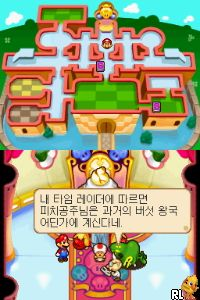 Mario & Luigi RPG Partners in Time (K) Screen Shot