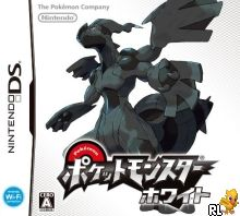 Pokemon - White (DSi Enhanced) (J) Box Art