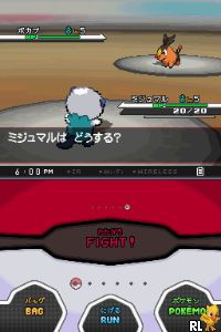 Pokemon - White (DSi Enhanced) (J) Screen Shot