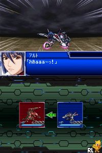 Super Robot Taisen L (J) Screen Shot