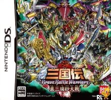 SD Gundam Sangokuden Brave Battle Warriors - Shin Mirisha Taisen (J) Box Art