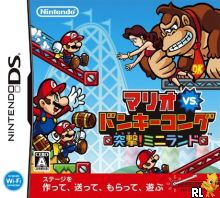 Mario vs. Donkey Kong - Totsugeki! Mini-Land (DSi Enhanced) (J) Box Art