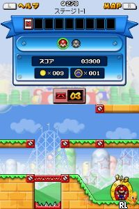 Mario vs. Donkey Kong - Totsugeki! Mini-Land (DSi Enhanced) (J) Screen Shot