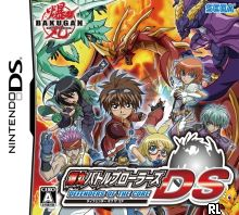 Bakugan Battle Brawlers DS - Defenders of the Core (J) Box Art