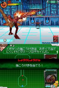 Bakugan Battle Brawlers DS - Defenders of the Core (J) Screen Shot