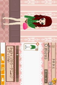 Poupee Girl DS 2 - Sweet Pink Style (J) Screen Shot