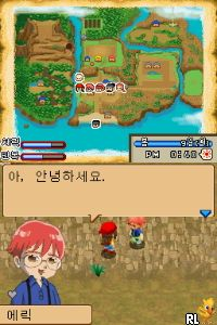 Mokjang Iyagi - Farm Isle Ver. 2 (K) Screen Shot