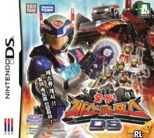 Tomicar Hero Rescue Force DS (K) Box Art