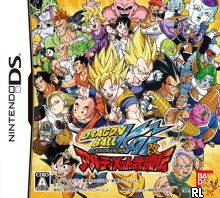 Dragon Ball Kai - Ultimate Butouden (J) Box Art
