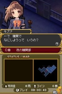 Dengeki Gakuen RPG - Cross of Venus Special (J) Screen Shot