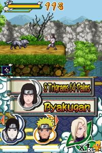 Naruto Shippuden - Naruto vs Sasuke (U) Screen Shot