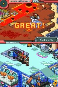 Digimon Story - Super Xros Wars Blue (J) Screen Shot