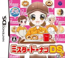 Akogare Girls Collection - Mister Donut DS (J) Box Art