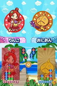Puyo Puyo!! 20th Anniversary (J) Screen Shot