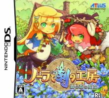 Nora to Toki no Koubou - Kiri no Mori no Majo (J) Box Art