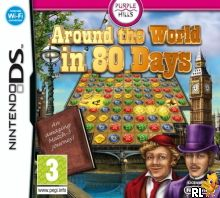Around the World in 80 Days (v01) (E) Box Art