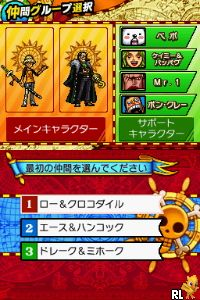 One Piece Gigant Battle 2 - Shin Sekai (J) Screen Shot