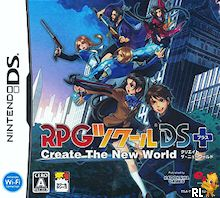 RPG Tsukuru DS+ - Create the New World (DSi Enhanced) (J) Box Art
