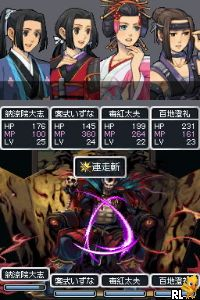 RPG Tsukuru DS+ - Create the New World (DSi Enhanced) (J) Screen Shot
